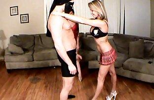 O Homem Faz O Que eu quero filme de pornô A Mulher Quer.